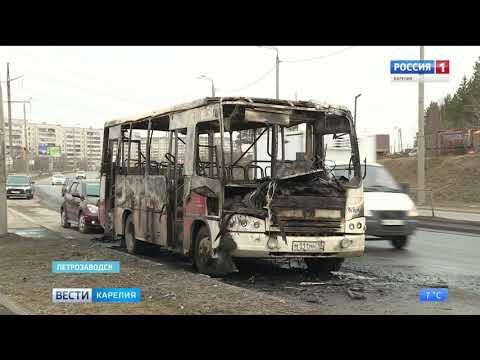 В Петрозаводске сгорел пассажирский автобус