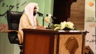 مقطع من محاضرة ومن الليل فتهجد به - ناصر القطامي