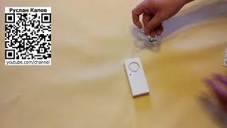 Аквасторож сигнализация протечки водопровода. посылка из китая