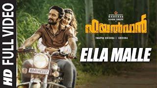 Ella Malle Song | Pailwaan Malayalam | Kichcha Sudeepa, Aakanksha Singh | Krishna |Arjun Janya
