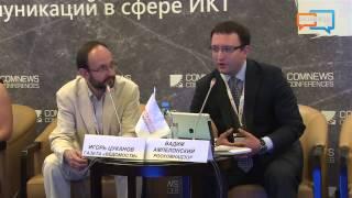 II Стратегический форум «PR-вектор. Развитие внешних и внутренних коммуникаций в сфере ИКТ»(, 2014-07-21T13:07:08.000Z)