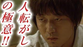【驚愕】新井浩文と熱愛関係女優たちは○○プレイにハマってたwww○○○○がウ...