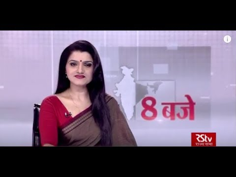 Hindi News Bulletin | हिंदी समाचार बुलेटिन – May 25, 2019 (8 pm)