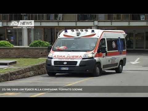 23/08/2019 | DA' FUOCO ALLA COMPAGNA: FERMATO 53EN...