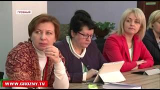 Школьные педагоги Москвы и Чечни объединяют свои силы для повышения эффективности преподавания