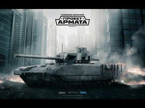 Armored Warfare - \