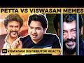 HOT: How Viswasam collected 125 Crores? - KJR Studios Distributor Rajesh Reveals!   Ajith   Rajini