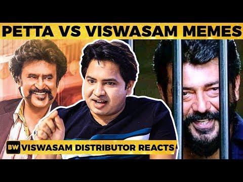 HOT: How Viswasam collected 125 Crores? - KJR Studios Distributor Rajesh Reveals! | Ajith | Rajini