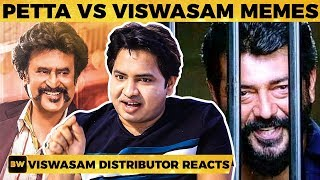 HOT: How Viswasam collected 125 Crores? - KJR Studios Distributor Rajesh Reveals! | Ajith | Rajini