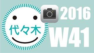 〈SLO-MO〉Billboard TOKYO, JAPAN - Yoyogi Station HOT 100 Graphics...