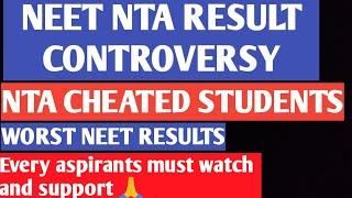 Nta neet 2019 result controversy!!Nta cheated students 😱