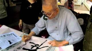 南下探訪舊識老友~百歲人瑞 孫江淮(臺灣近代歷史的活國寶)