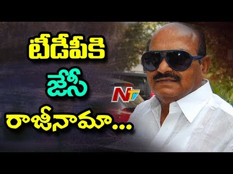 JC Diwakar Reddy Finally Clarified About His Resignation as TDP MP   Face to Face   NTV Exclusive