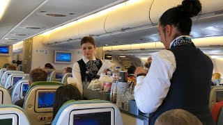 Gambar cover Turkish Airlines, Antalya Airport to Istanbul Airport (A330, Economy Class)