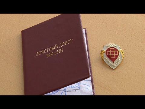 ФБУЗ ЦГиЭ в Сахалинской области