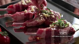 Henz통돌이오븐 요리영상_C