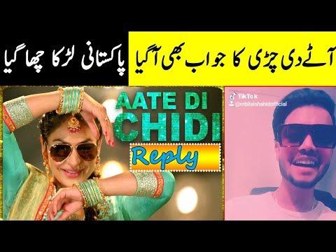 Best Reply | Aate Di Chidi Title Song | Neeru Bajwa,Amrit Maan, Mankirat |New Punjabi Songs 2018