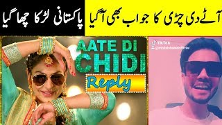 Best Reply | Aate Di Chidi Title Song | Neeru Bajwa,Amrit Maan, Mankirat |New Punjabi Songs 2018