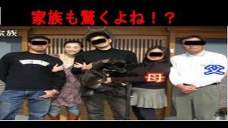 福山雅治が撮影・吹石一恵のanan卒業写真が現在すごいことにwww【共...