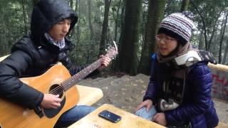 Cover Guitar Mình Yêu Nhau Di của đôi bạn trẻ tại Vườn Quốc Gia Ba Vì.