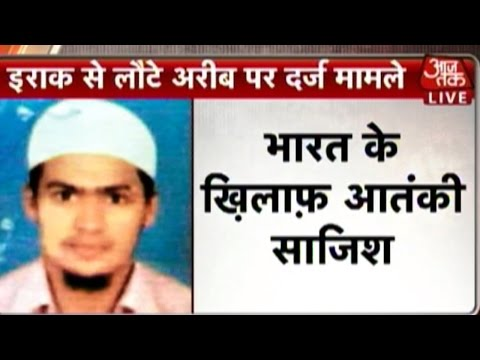 Youth who went to join ISIS returns home to India