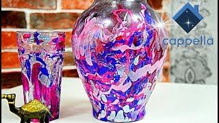лак для ногтей и вода. Декор вазы для цветов. Можно декорировать любой предмет. DIY