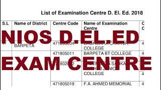 NIOS D.EL.ED Exam Centre List Latest News | Online Partner