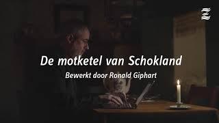Zuiderzeelicht 2018 - De motketel van Schokland