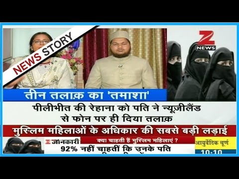 No to Triple Talaq : Muslim woman demanding secular marriage act for permanent solution
