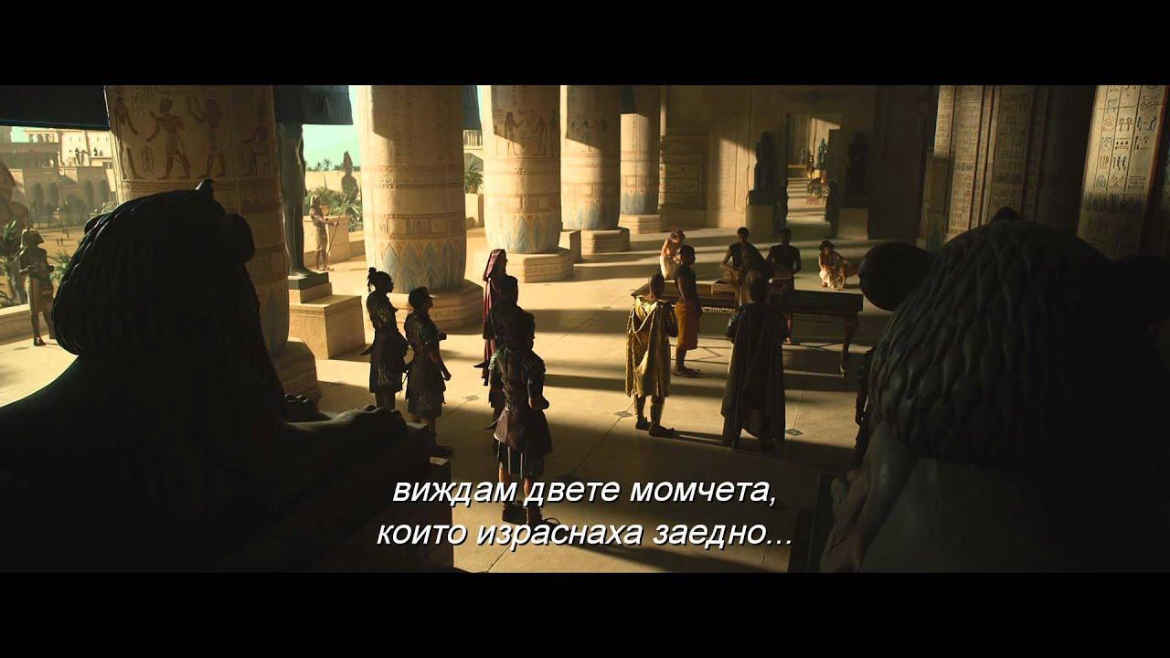 """Първи трейлър на """"ИЗХОД: Богове и царе"""""""