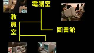 Publication Date: 2020-01-04 | Video Title: 香港真光中學 資訊科技教育發展 (2000年)