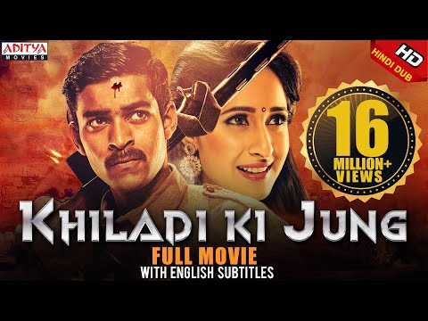 Khiladi Ki Jung 2019 New Released Full Hindi Dubbed Movie | Varun Tej | Pragya Jaiswal | Krish