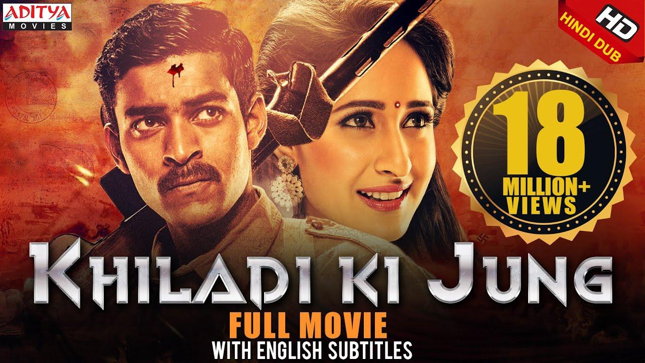Ak Tha Khiladi Moovi Hindi: Khiladi Ki Jung 2019 New Released Full Hindi Dubbed Movie