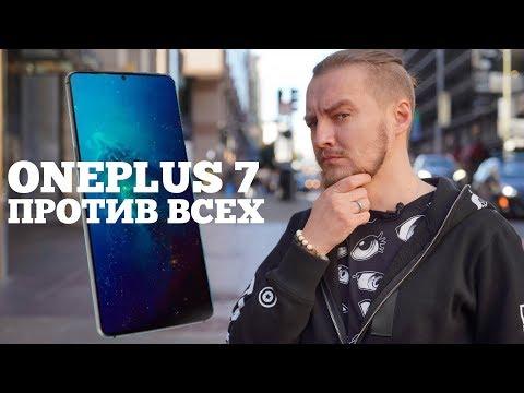 OnePlus 7 идеальный флагман?   Droider Show #425