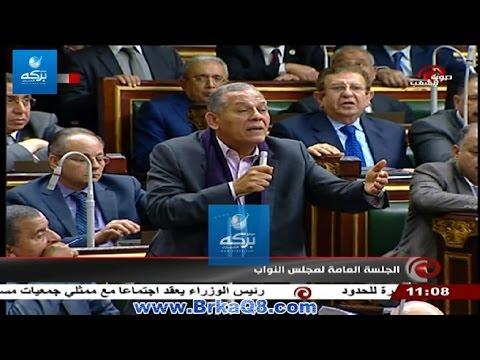 آخر كلمة للنائب محمد أنور السادات في البرلمان المصري قبل إسقاط عضويته 27ـ2ـ2017م