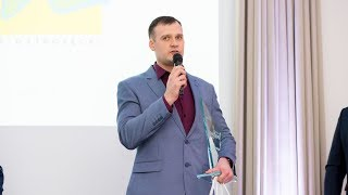 Działacz Roku 2018 - Kamil Drężek