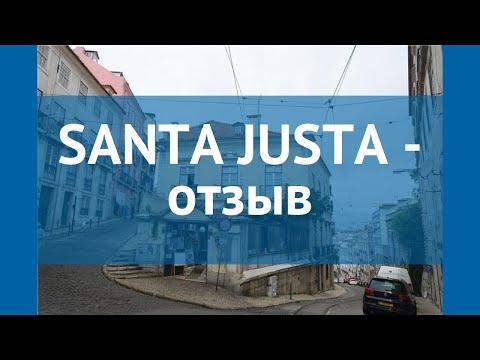 SANTA JUSTA 4* Португалия Лиссабон отзывы – отель САНТА ДЖУСТА 4* Лиссабон отзывы видео