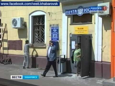 "Вести-Хабаровск. Работа за ""спасибо"""