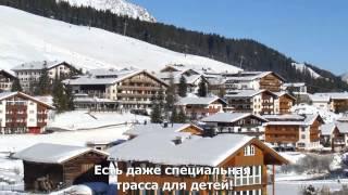 Горнолыжные курорты Австрии - Лех(Горнолыжные курорты Австрии - Лех -- самый старый, самый дорогой и самый снежный курорт Австрии. Он расположе..., 2014-03-13T15:39:24.000Z)