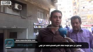 بالفيديو  مواطنون عن حضور الرؤساء حفلات الكليات العسكرية: أمن قومي