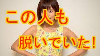 チャンネル登録はこちらhttps://goo.gl/0pnZ01 関連動画 . BABYMETAL MO...