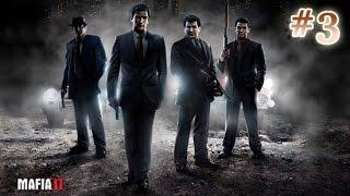 """Mafia II - Прохождение - 3 глава """"Враг государства"""""""