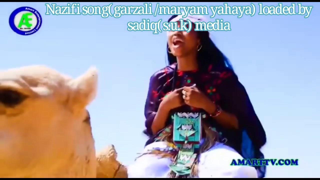 Download Nazifi asinanic 2019 song sabuwar waka  $ maryam yahaya and garzali. Loaded by sadiq .s.u.k media re