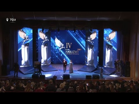В Уфе определили победителей IV Международного кинофестиваля «Серебряный Акбузат»
