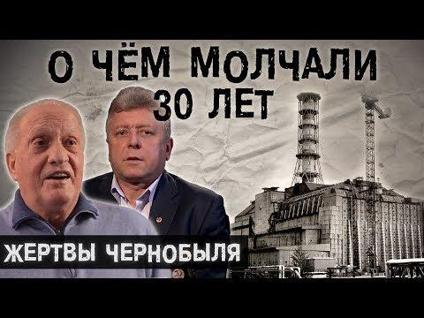 Герои Чернобыля l The Люди - Видео приколы ржачные до слез