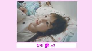 탐스영어유치원_유아영어_조기영어 교육의 끝판왕!!! w…