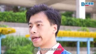 要求房署承擔責任 讓朗屏居民重拾安居生活 - 譚煒霖、林偉明(2019/9/20)