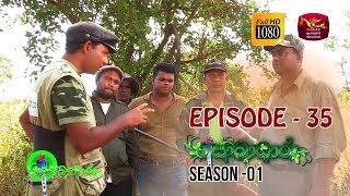 Sobadhara | Season - 01 | Episode 35 | Sobadhara Rupavahini Thumbnail