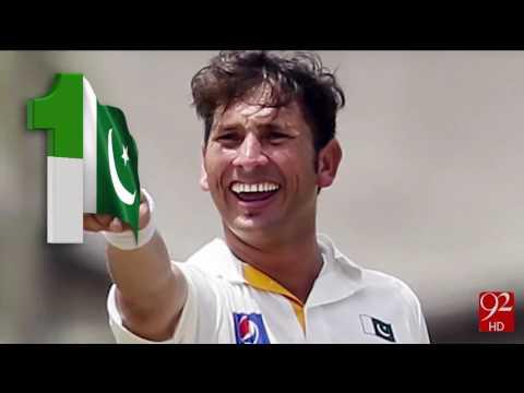 Yasir Shah tops ICC test bowlig rankings 19-07-2016 - 92NewsHD
