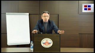 Открытая лекция: Баланс в межнациональных отношениях.